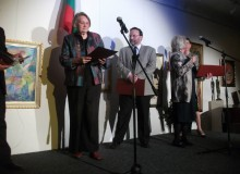 24th of May, Day of the Bulgarian Culture and Slavonic Alphabet: Award Ceremony