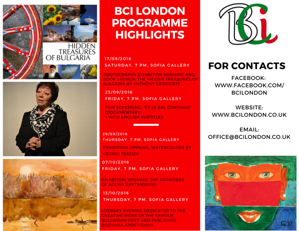bci programme highlights
